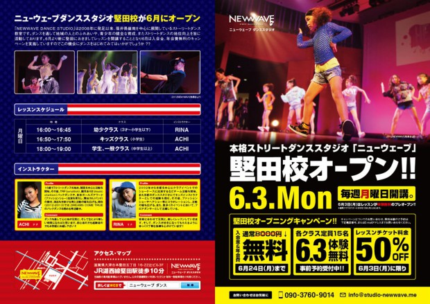 nw_flyer