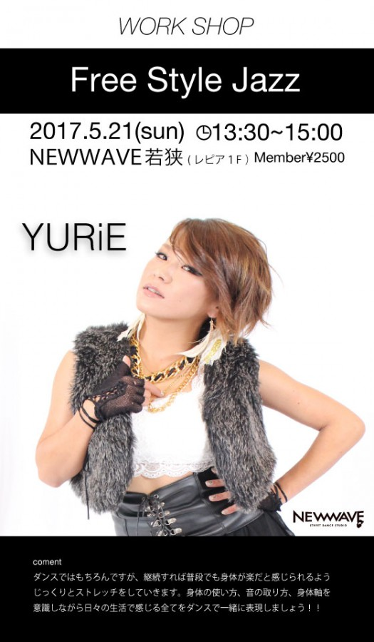 YURiE-WS