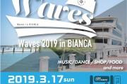 wavesアートボード 1