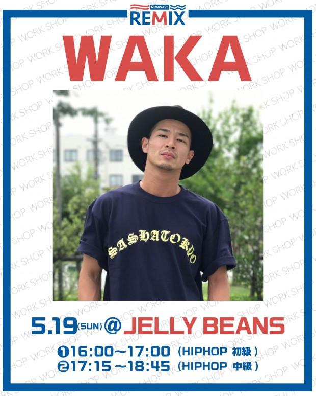 WAKAアートボード 1-2